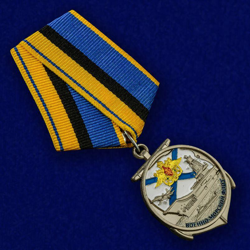 Медаль для ветеранов ВМФ-общий вид