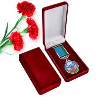 Медаль для жены десантника