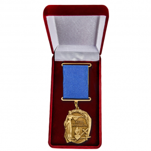 Медаль для жены офицера купить в Военпро