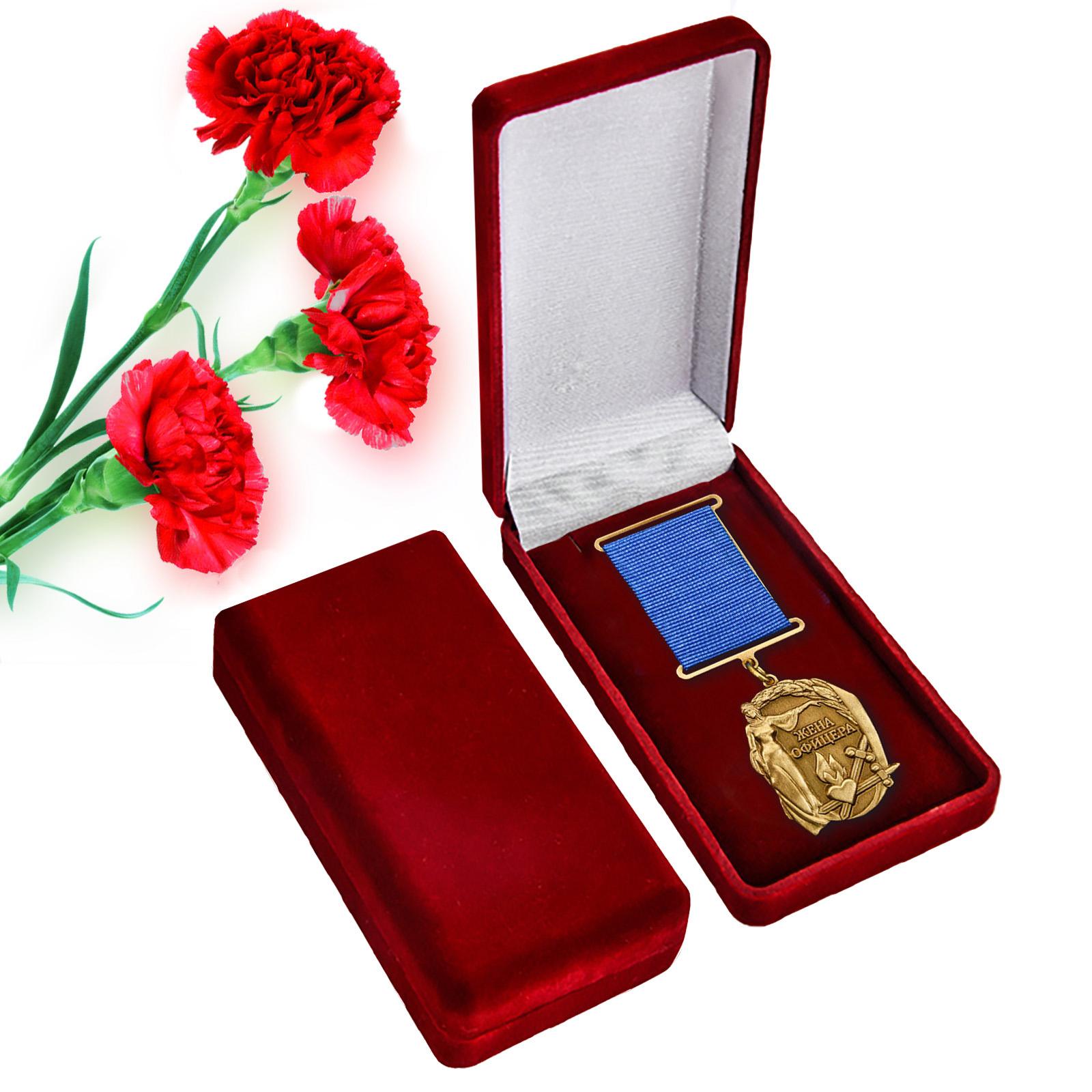 Медаль для жены офицера в футляре