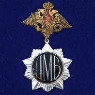 Медаль ДМБ (черный цвет, колодка орел)