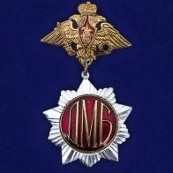 Медаль ДМБ (красный цвет, колодка орел)