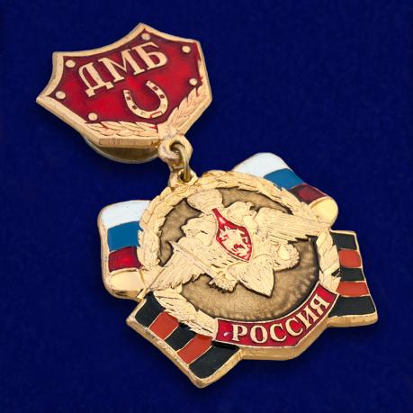 Медаль ДМБ Россия (колодка с подковой, красный)