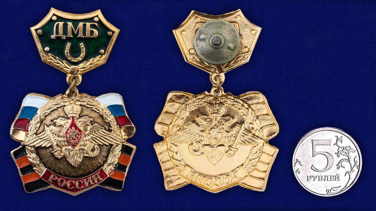 Заказать медаль ДМБ Россия (колодка с подковой, зеленый)