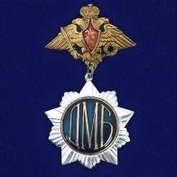 Медаль ДМБ (синий цвет, колодка орел)