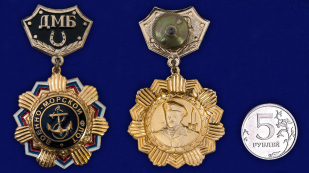 Заказать медаль ДМБ Военно-морской флот