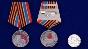 Медаль ДНР Комбриг Призрака Алексей Мозговой -0 сравнительный вид