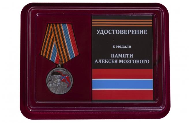 Медаль ДНР Комбриг Призрака Алексей Мозговой