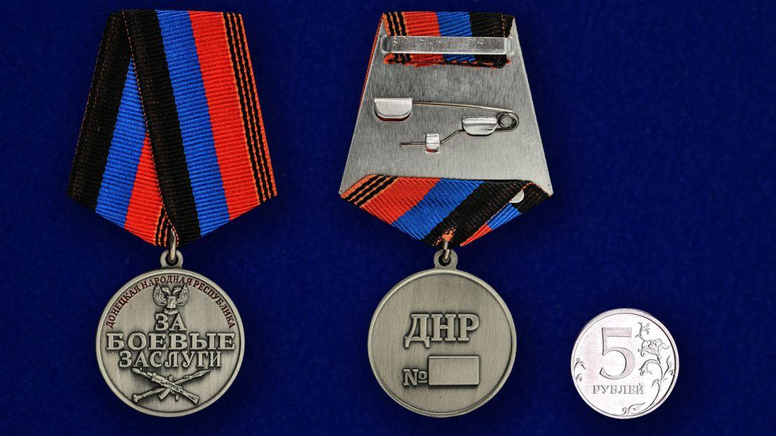 Медаль ДНР За боевые заслуги в футляре с удостоверением - сравнительный вид