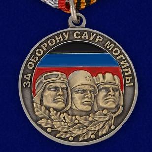 """Купить медаль ДНР """"За оборону Саур-Могилы"""""""