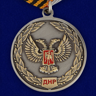 """Медаль ДНР """"За оборону Саур-Могилы"""" - купить в подарок"""