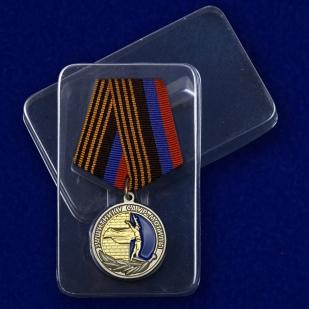 Медаль Защитнику Саур-Могилы - в пластиковом футляре