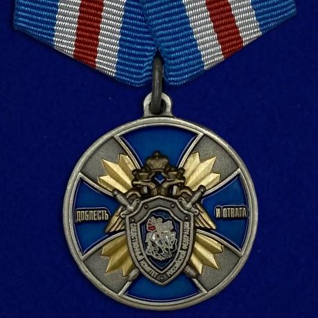 """Медаль """"Доблесть и отвага"""" (СК России)"""