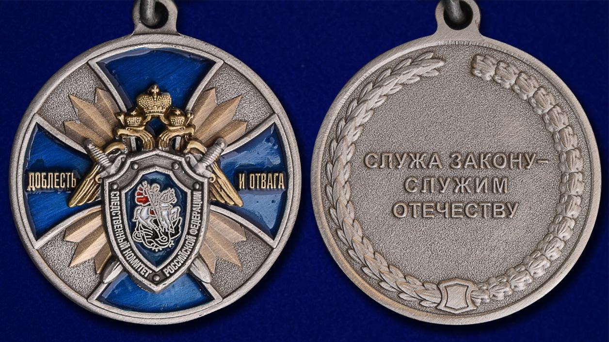 """Медаль """"Доблесть и отвага"""" - аверс и реверс"""