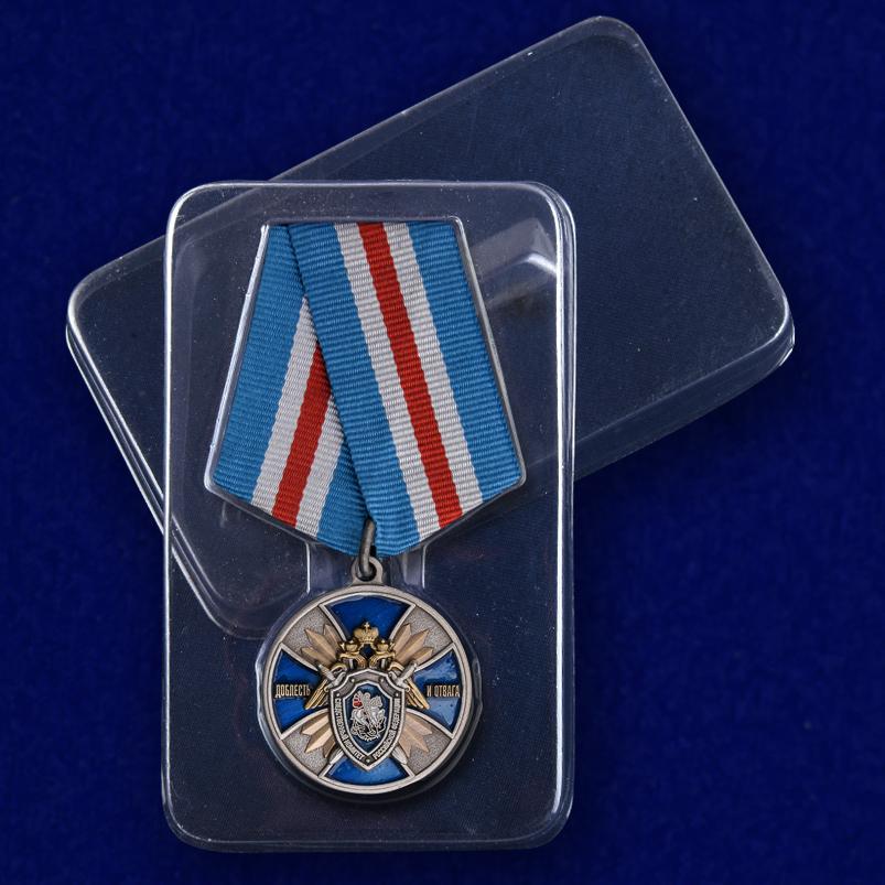 """Медаль """"Доблесть и отвага"""" с доставкой"""