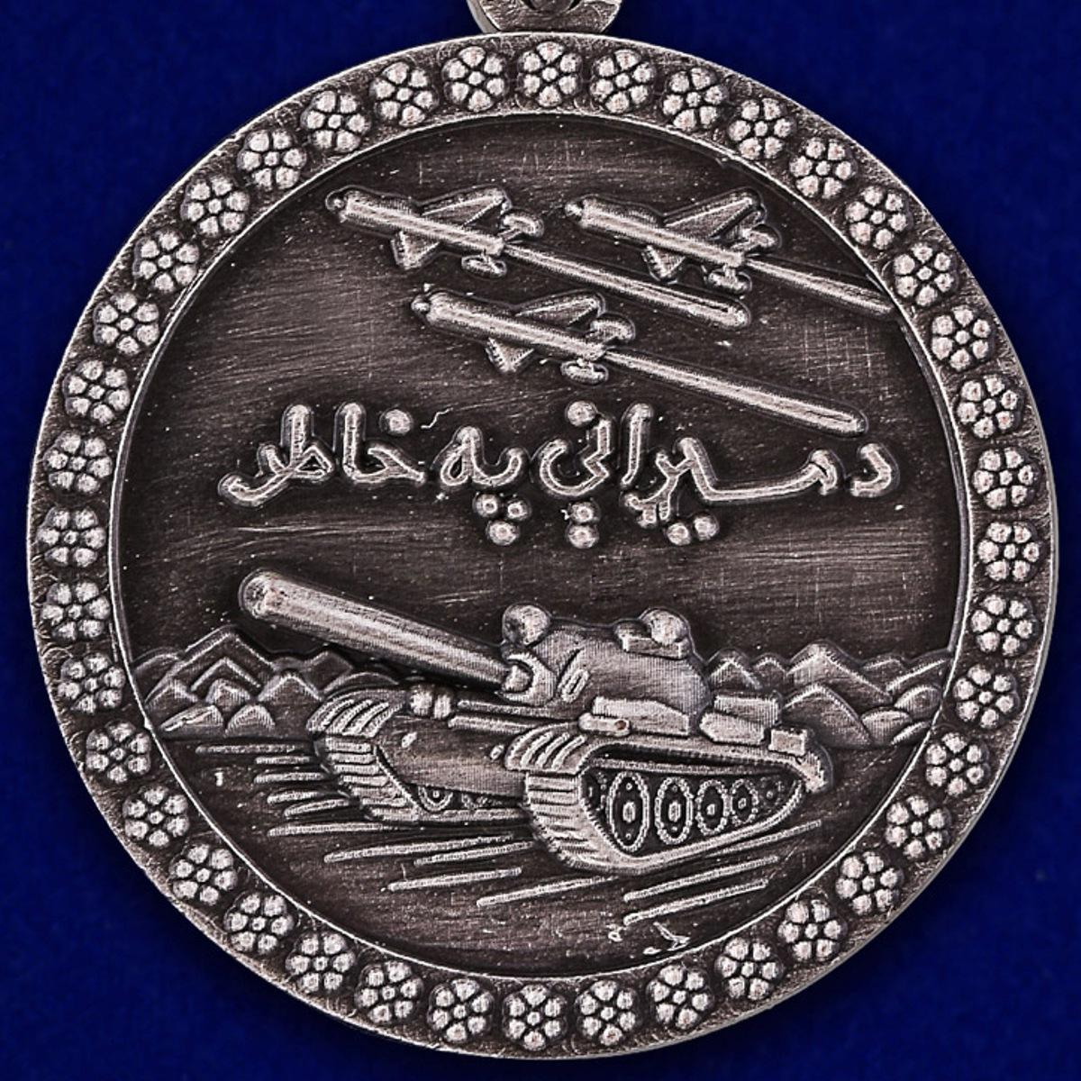 """Медаль ДРА """"За отвагу"""""""