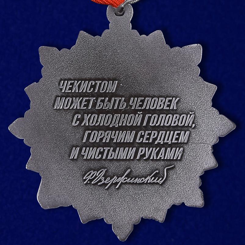 Юбилейный орден Дзержинского II степени в бархатном футляре - Реверс
