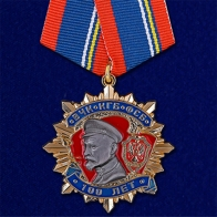 Медаль Дзержинского к 100-летию ФСБ (1 степени) (47 мм)
