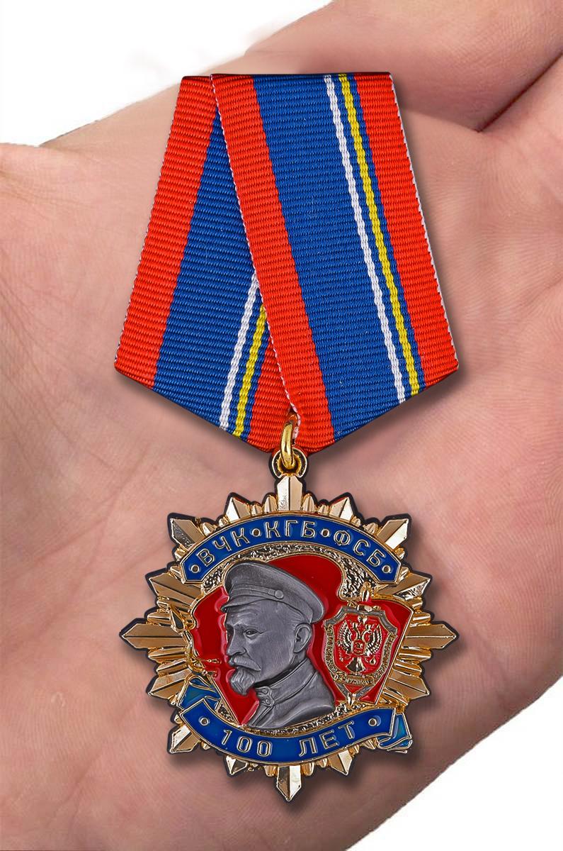 Медаль Дзержинского к 100-летию ФСБ (1 степени) от Военпро