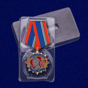 Медаль Дзержинского к 100-летию ФСБ (1 степени) с доставкой