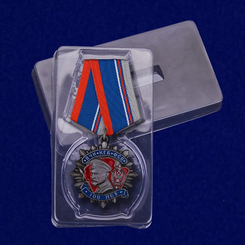 Медаль Дзержинского к 100-летию ФСБ (2 степени) с доставкой