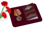 """Медаль """"Генерал Александров"""""""