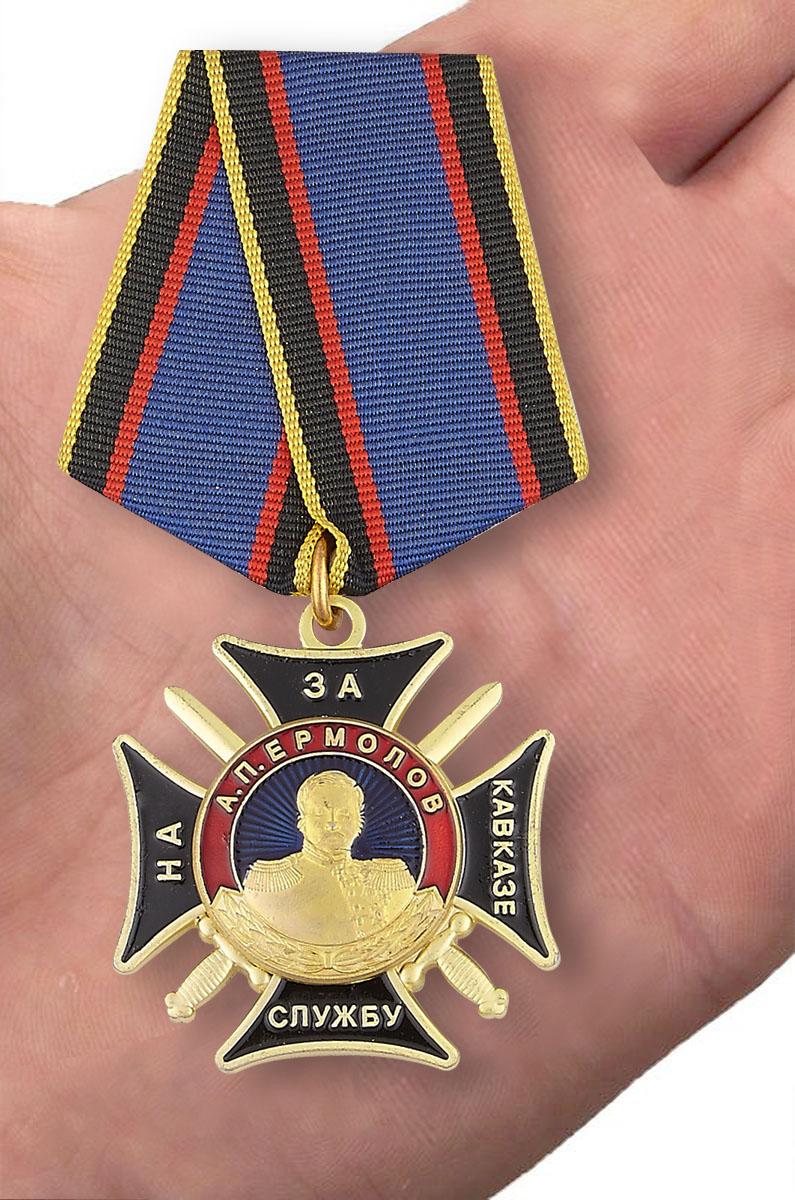 "Медаль Ермолова ""За службу на Кавказе"" - вид на ладони"