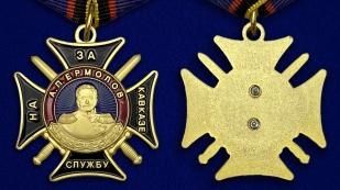"""Медаль """"За службу на Кавказе"""""""