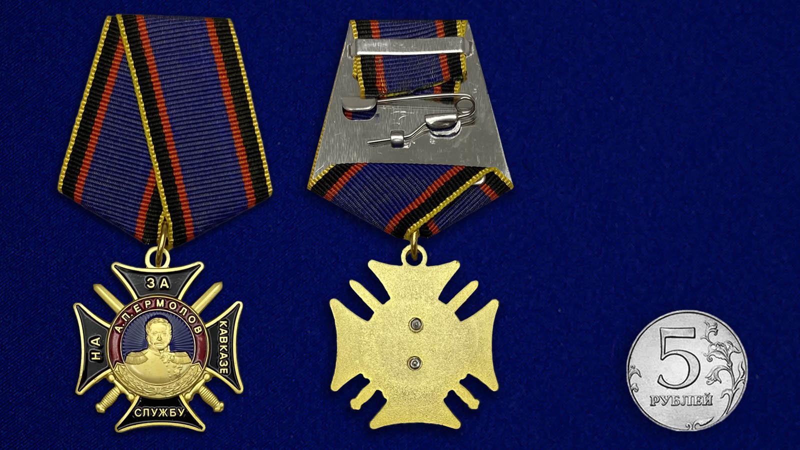 Медаль Ермолова За службу на Кавказе - сравнительные размеры