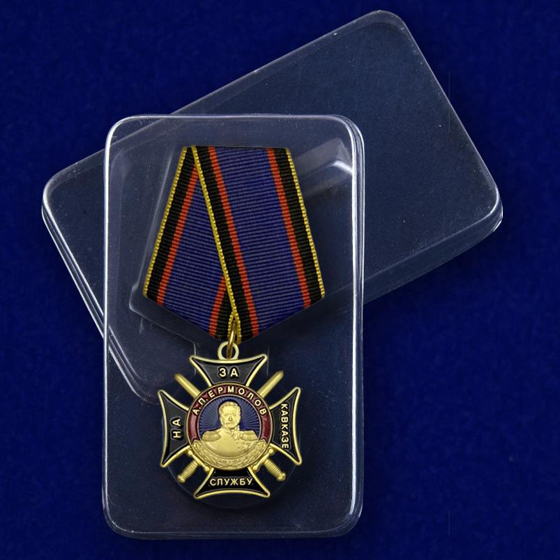 Медаль Ермолова За службу на Кавказе - в пластиковом футляре