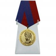 Медаль Ермолова За безупречную службу на подставке