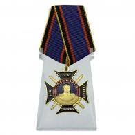 Медаль Ермолова За службу на Кавказе на подставке