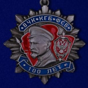 Купить медаль Ф. Дзержинского «100 лет ВЧК КГБ ФСБ»