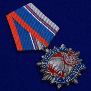 Медаль Ф. Дзержинского «100 лет ВЧК КГБ ФСБ» - общий вид