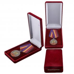 "Медаль ""Фазан"" в футляре"