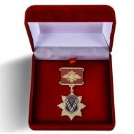 Медаль ФМС России За службу 1 степени в футляре