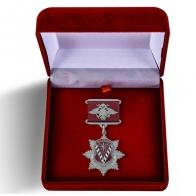 Медаль ФМС России За службу 2 степени в футляре