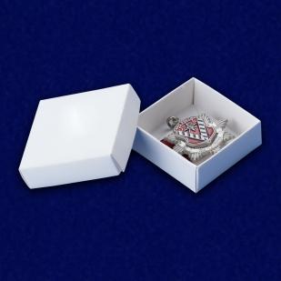 """Медаль ФМС """"За службу"""" 2 степени по самой выгодной цене"""