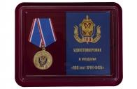 """Медаль """"ФСБ- - 100 лет"""" купить в Военпро"""