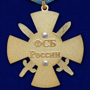 """Медаль ФСБ РФ """"За отличие в специальный операциях"""" - купить по выгодной цене"""