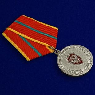 Медаль ФСБ РФ За отличие в военной службе 1 степени - общий вид