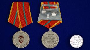 Медаль ФСБ РФ За отличие в военной службе 1 степени - сравнительный вид