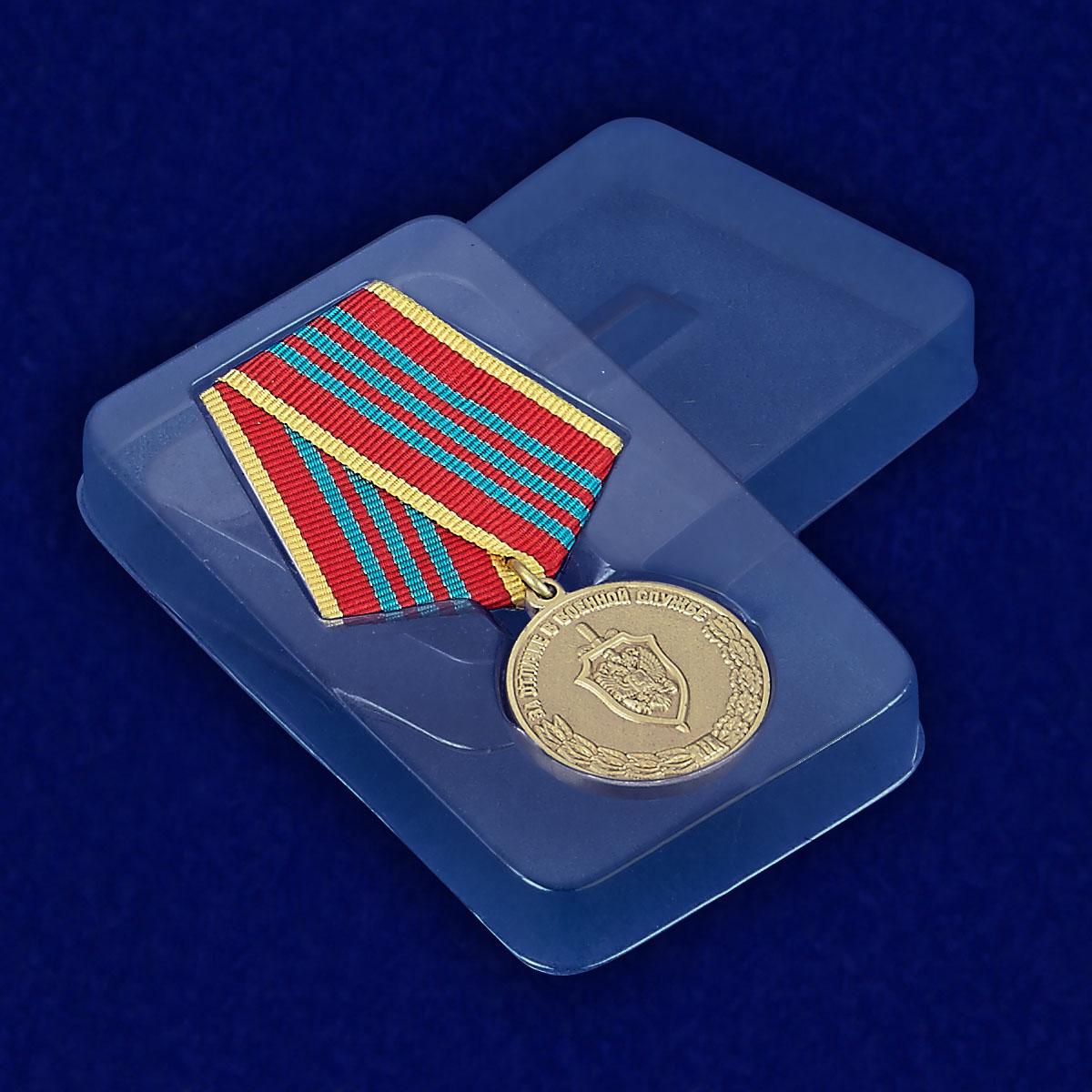 Медаль ФСБ РФ За отличие в военной службе III степени - в пластиковом футляре
