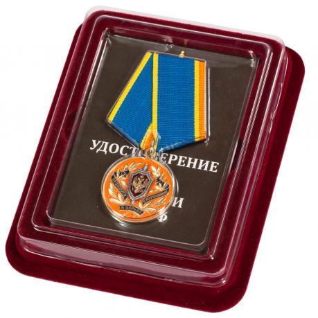 """Медаль ФСБ РФ """"За заслуги в борьбе с терроризмом""""в нарядном футляре из флока"""