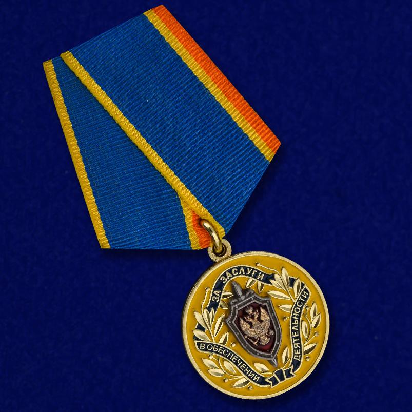 Медаль ФСБ РФ За заслуги в обеспечении деятельности - общий вид