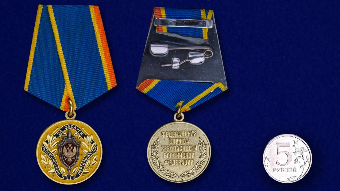 Медаль ФСБ РФ За заслуги в обеспечении деятельности - сравнительный вид