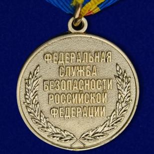 """Медаль ФСБ РФ """"За заслуги в обеспечении экономической безопасности"""" - купить с доставкой"""