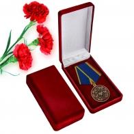 Медаль ФСБ РФ За заслуги в обеспечении экономической безопасности в бархатном футляре