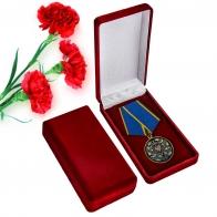 Медаль ФСБ РФ За заслуги в обеспечении информационной безопасности в бархатном футляре