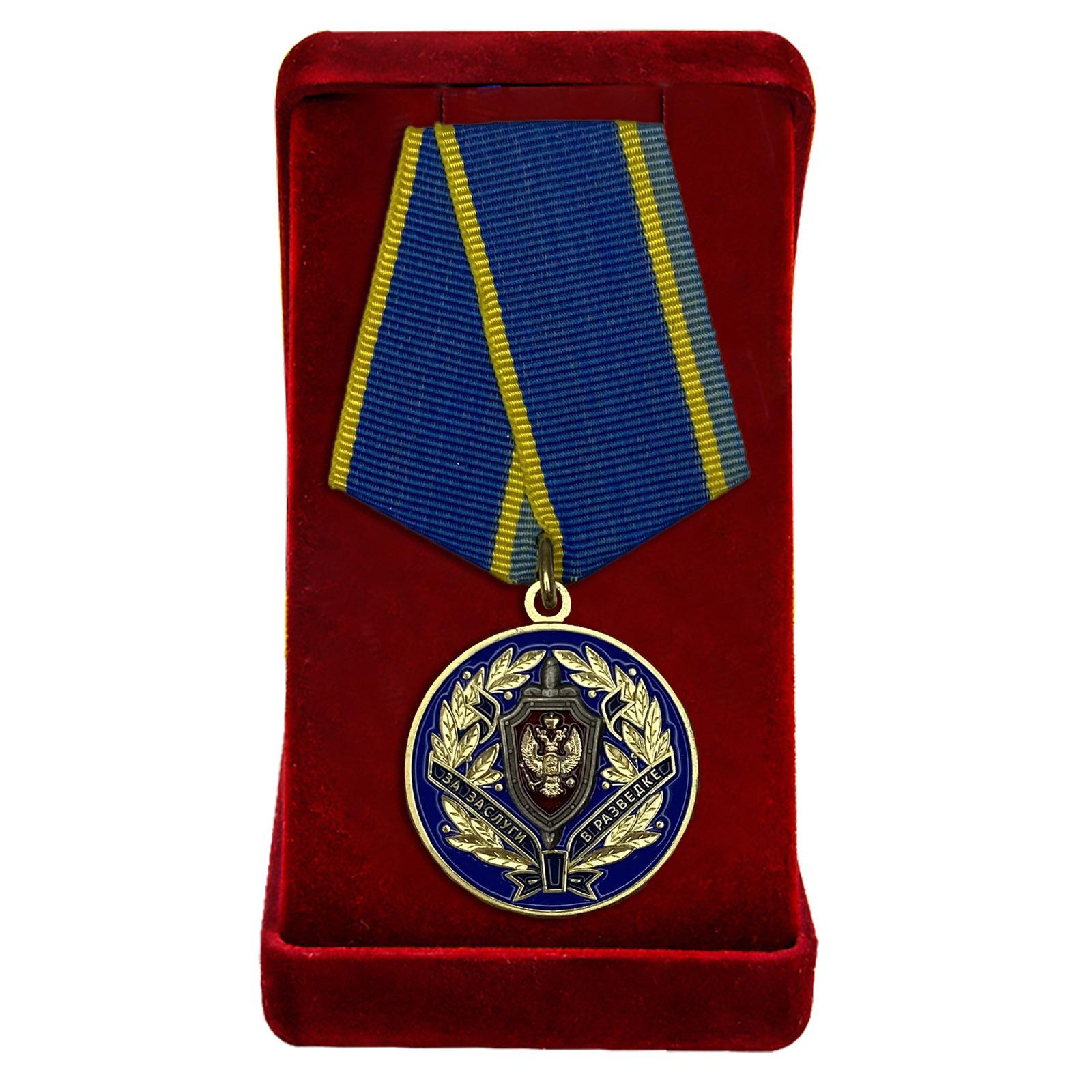 Медаль ФСБ РФ За заслуги в разведке в бархатном футляре